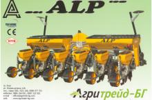 Пневматична сеялка ALP