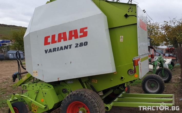 Сламопреси Claas Variant 280 0 - Трактор БГ