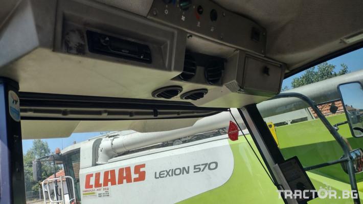 Комбайни Claas MEGA 218 8 - Трактор БГ